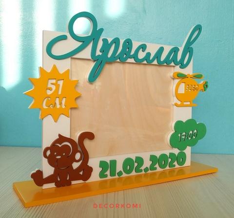 Детская метрика настольная ДекорКоми из дерева с обезьянкой