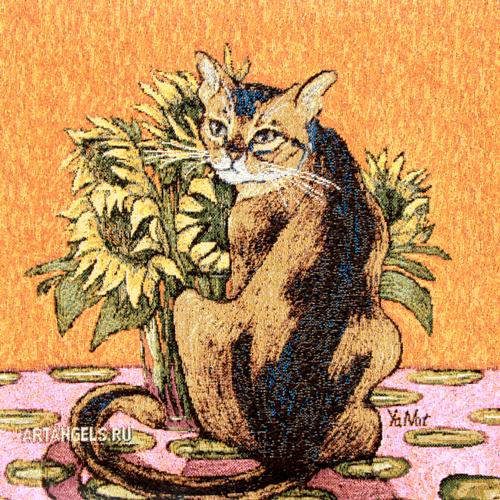 «Ван кот» Наволочка гобеленовая 30х30 см