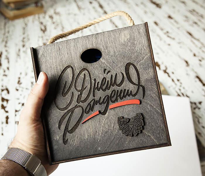 BOX226-1 Большая коробка для подарков «С Днем Рождения» (17*17*10 см) фото 06