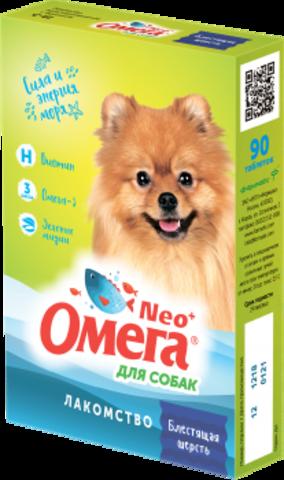 Омега Neo+ Блестящая шерсть для собак 90 таб.