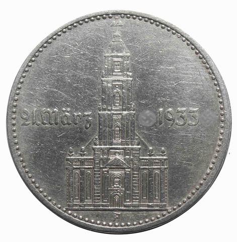 2 марки 3 рейх 1934 (А) Кирха с надписью XF