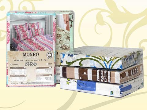 Комплект постельного белья Монро Бязь (125гр)