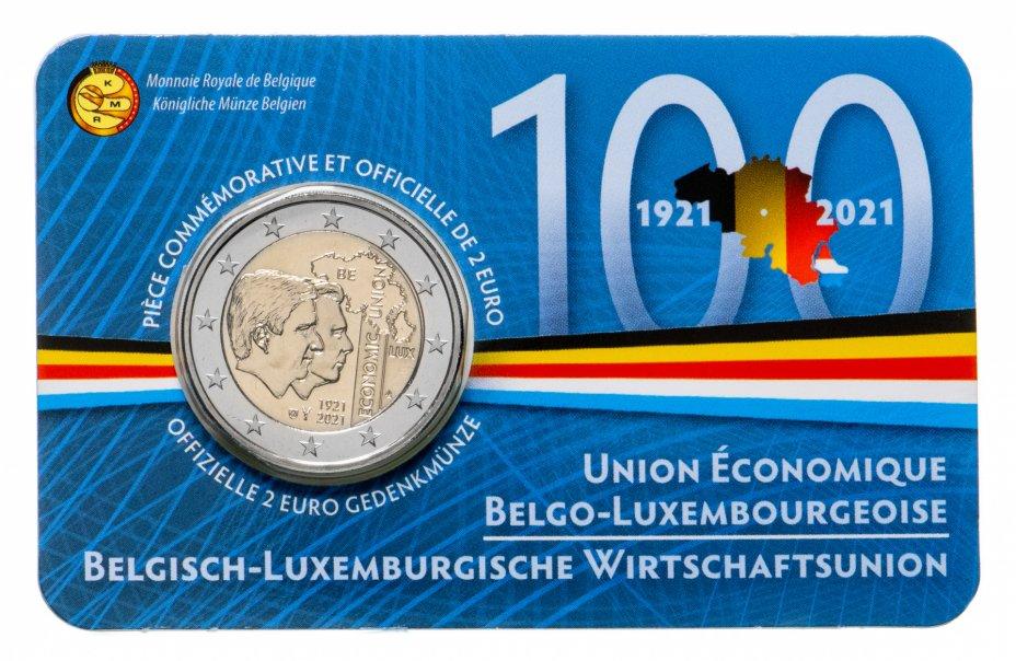 2 евро 2021 - 100-летие Бельгийско-Люксембургского экономического союза Бельгия. UNC