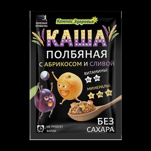 Каша полбяная с абрикосом и сливой, 30 гр. (Компас Здоровья)
