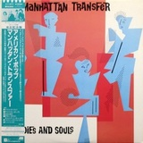 The Manhattan Transfer / Bodies And Souls (Limited Edition)(LP)