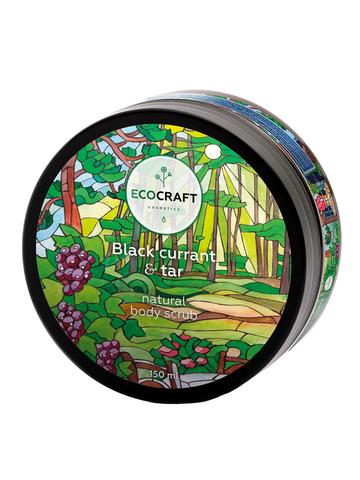 ECOCRAFT Скраб для тела Black currant and tar Черная смородина и смола (150 мл)