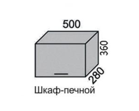 Шкаф-печной МАДЕНА 500 (газлифт)