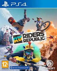 Riders Republic (PS4, русские субтитры)