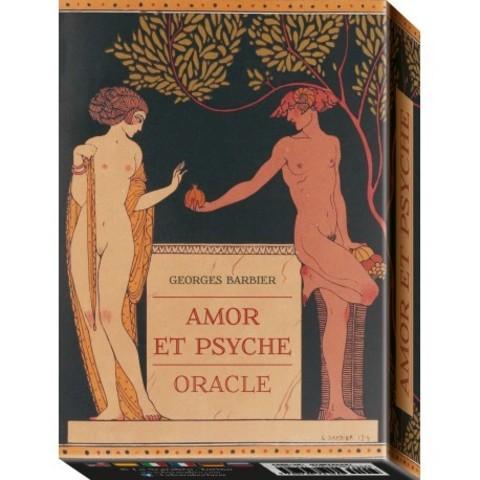 Оракул Любовь Психеи