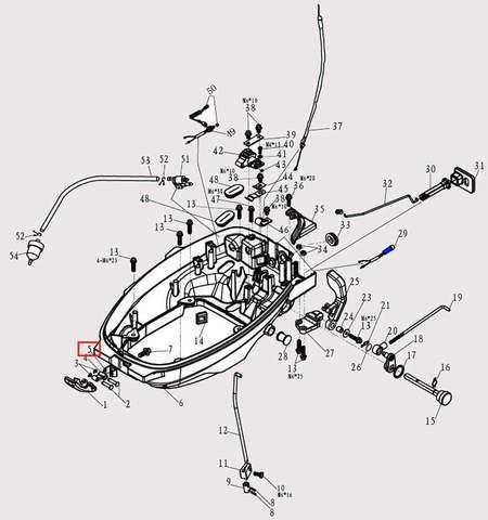 Скоба защелки M6 для лодочного мотора F9.8 Sea-PRO (2-5)