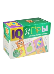 Сундучок с IQ играми. Мышление. Образы и ассоциации. 4-6 лет