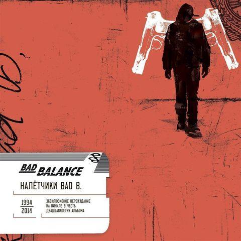 Виниловая пластинка. Bad Balance - Налётчики Bad B