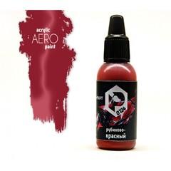 Pacific.Рубиново-красный (Ruby red) AERO