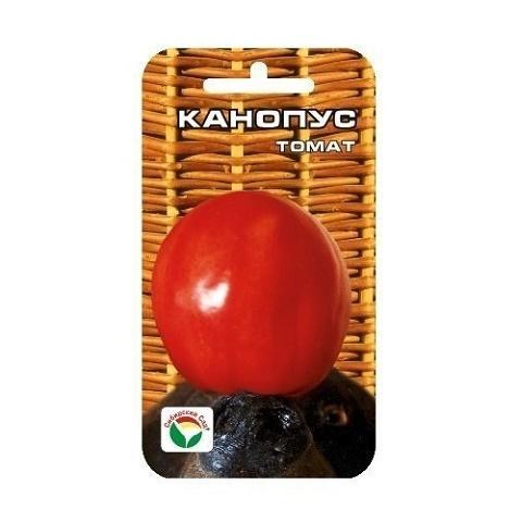Канопус 20шт томат (Сиб сад)