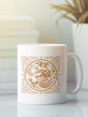 Кружка с изображением Дракон (Dragon) белая 0012
