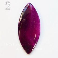 Подвеска Агат (тониров), цвет - фиолетовый, 44-67 мм