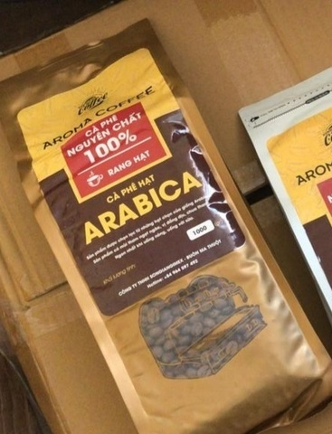 Кофе в зернах Aroma Coffee