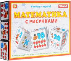 Кубики 12 штук математика