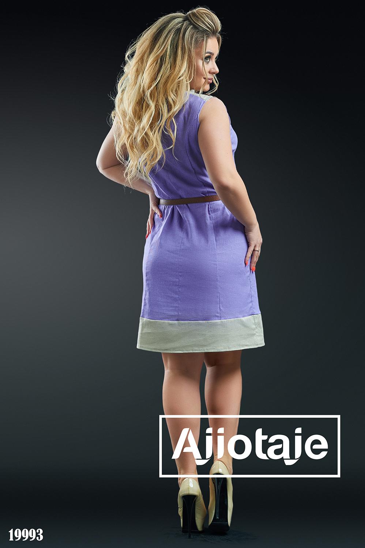 Платье фиалкового цвета с ремешком
