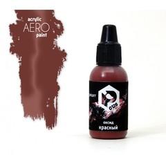 Pacific.Оксид красный (Red oxide) AERO