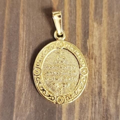 Нательная именная икона святая Елизавета с позолотой кулон с молитвой