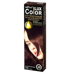 Оттеночный бальзам-маска для волос тон 26 Золотистый кофе (туба 100 мл) COLOR LUX