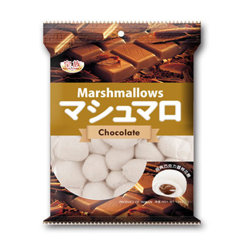 https://static-sl.insales.ru/images/products/1/4969/73036649/choco_marshmellows.jpg