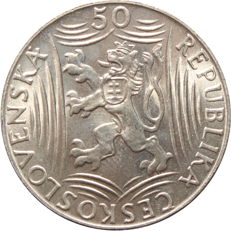 50 крон 1949.