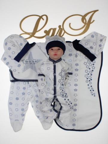 Набор для новорожденных Звёздочка - 7 предметов (крем/синий)
