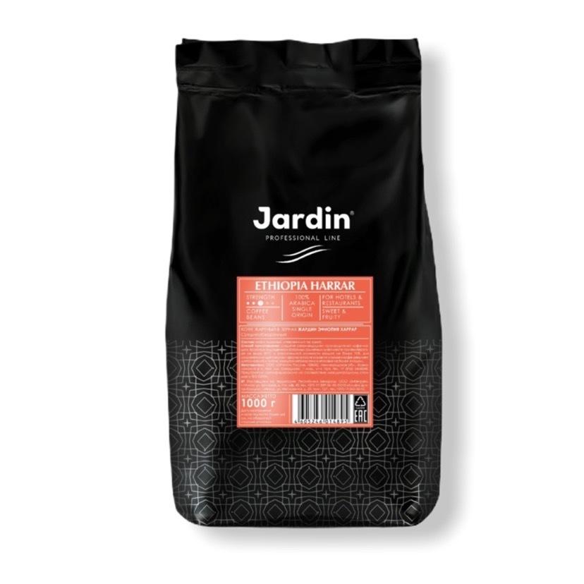 ЖАРДИН (Jardin) Эфиопия Харрар кофе в зернах, 1000г