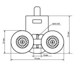 Ролик двойной для стеклянных дверей душевой кабины M-02-A 23 мм (рис.4)