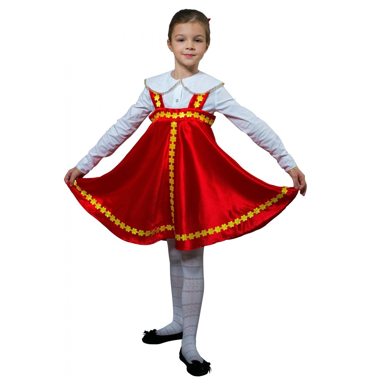 Карнавальный костюм Яблочко