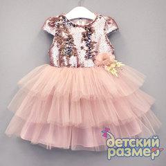Платье 74-92 (пайетки, сетка, брошь)