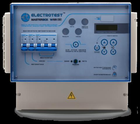 Модуль-шкаф автоматики вентиляции ELECTROTEST MASTERBOX WRR3