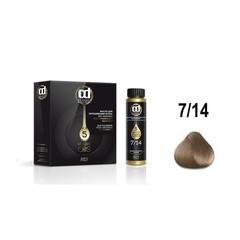 Constant Delight, Масло для окрашивания волос Olio Colorante 7.14, 50 мл