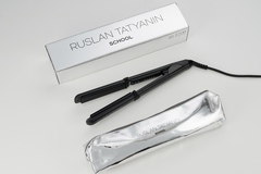 Branded irons by Ruslan Tatyanin
