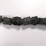 Бусина из лавового камня, фигурная, 13x15 - 18x20 мм (природная форма)