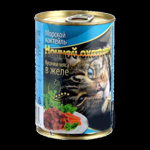 Ночной охотник Консервы для кошек морской коктейль кусочки в желе (Банка)