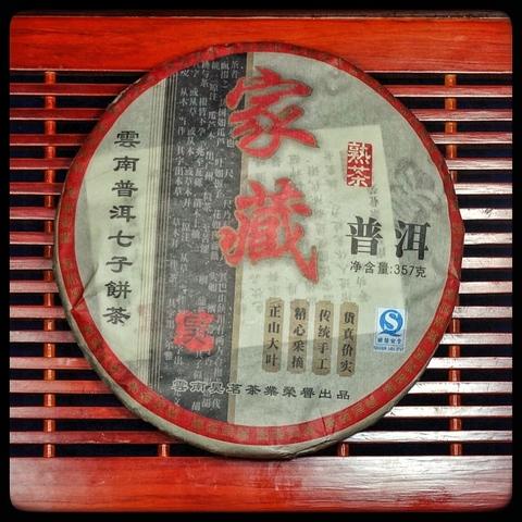 Пуэр шу Хао Мин Цзя Цан 2008 г.