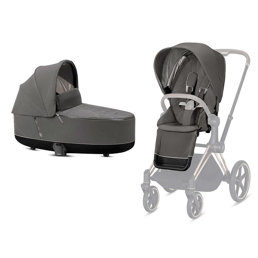 Cybex Priam по частям Набор Seat Pack + Спальный блок Cybex Priam III Soho Grey PRIAM-LUX-Carry-Cot-Seat-Pack-Soho-Grey.jpg