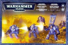 Space Marine Terminator Squad