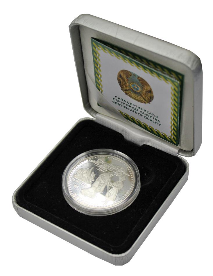 500 тенге Беташар. Казахстан. 2009 год