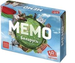 Мемо: Беларусь