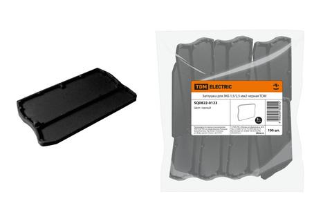 Заглушка для ЗКБ 1,5/2,5 мм2 черная TDM