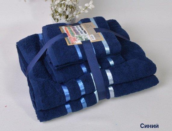 Комплект махровых полотенец КАРНА, синий