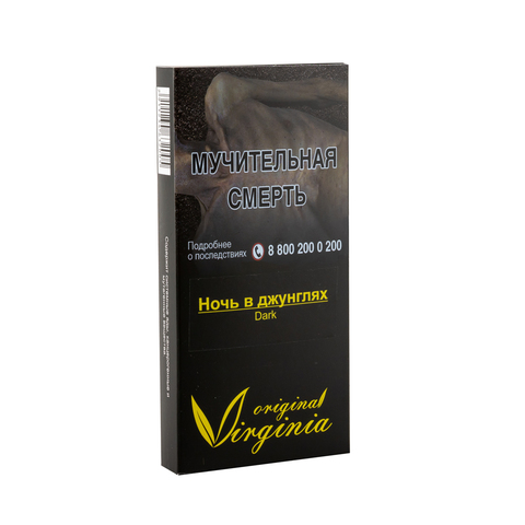 Табак Virginia Dark Ночь в Джунглях (Фрукты Цитрусы Травы Лед) 50 г