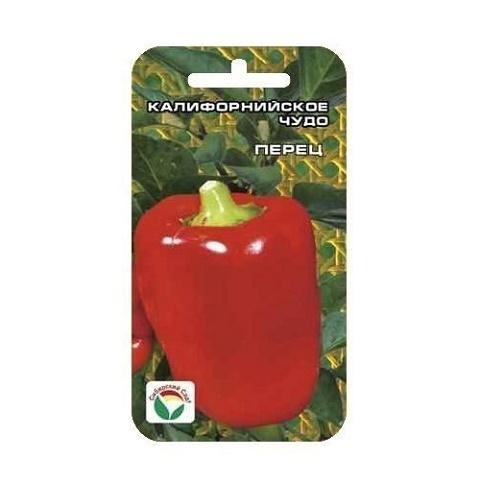 Калифорнийское чудо 15шт перец (Сиб сад)