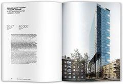 MAD Architects | TATLIN
