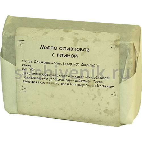 Мыло оливковое с глиной (Турция)