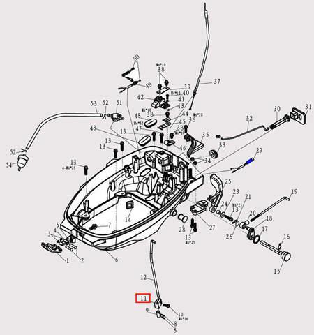 Зажим соединительный тяги п-п для лодочного мотора F9.8 Sea-PRO (2-11)